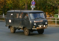 УАЗ-3741 #Х501ЕК163. г. Самара, Волжский проспект