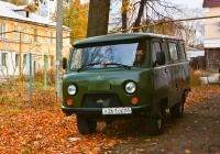 УАЗ-3909 #У261ОЕ63. г. Самара, Артёмовская улица