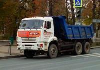 КамАЗ-6520 #Х526СА163. Самара, Волжский проспект