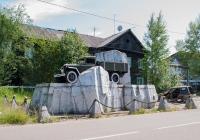 Автомобиль-памятник ГАЗ-АА. Якутия, г. Алдан, ул. 10 лет Якутии