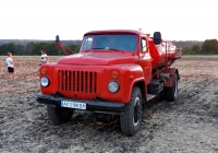 Пожарный автомобиль на шасси ГАЗ-52 #АХ 5188 ВА. Харьковская область, Волчанский район, село Федоровка