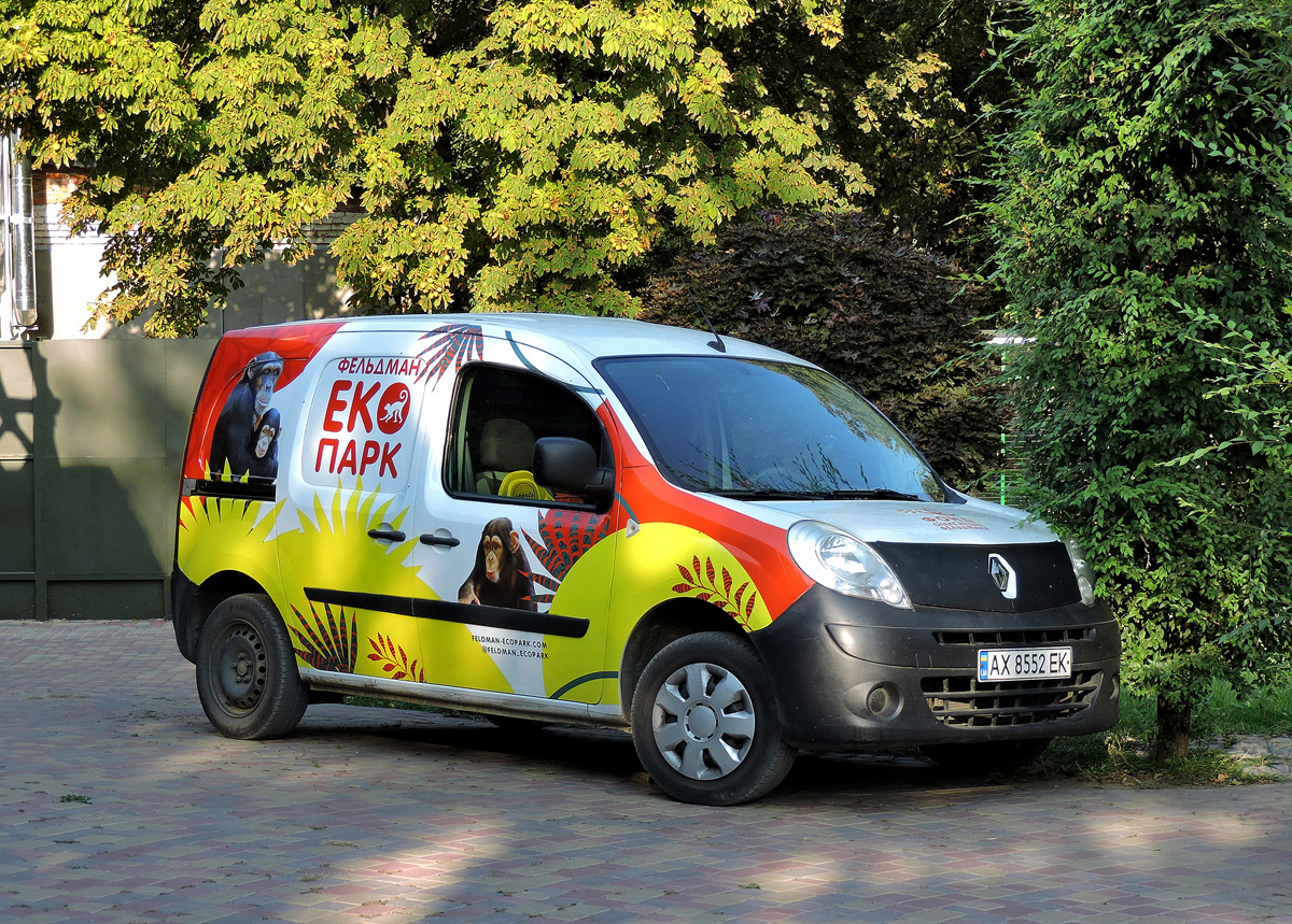 Служебный автомобиль Фельдман ЭкоПарка Renault Kangoo #АХ 8552 ЕК. Харьковская область, Дергачевский район, поселок Лесное