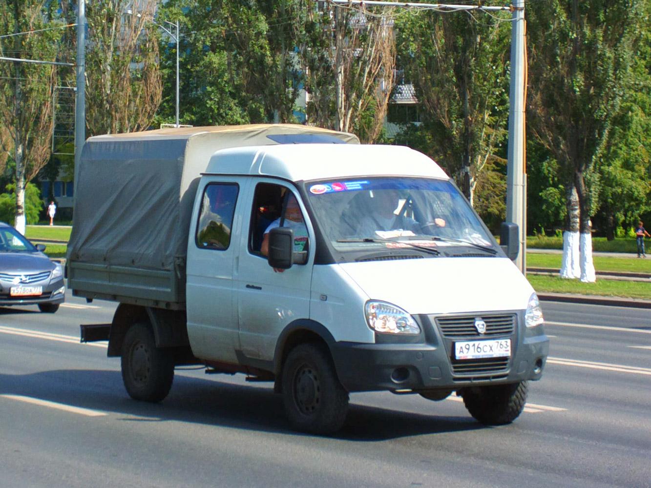 Грузопассажирский автомобиль ГАЗ-231073 #А916СХ763. г. Самара, Московское шоссе