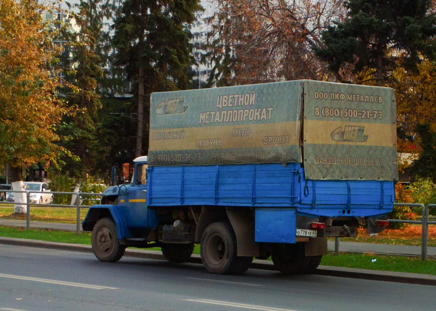 Бортовой грузовой автомобиль ЗиЛ-130 #О778УЕ63. г. Самара, Московское шоссе