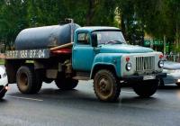 Илососная машина КО-503В на шасси ГАЗ-53 #С640РУ163. г. Самара, ул. Авроры