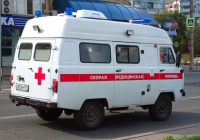АСМП класса В на базе УАЗ-3962* #В222МУ763. г. Самара, ул. Полевая