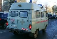 АСМП на шасси УАЗ-39625 #Т819ВА163. г. Самара, Московское шоссе