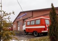 Штабной автомобиль АШ-5 на базе микроавтобуса ЛЭК-452 «Десна-2» на шасси УАЗ-452Д, #8947Ч1. Харьковская область, г. Люботин, переулок Ушакова