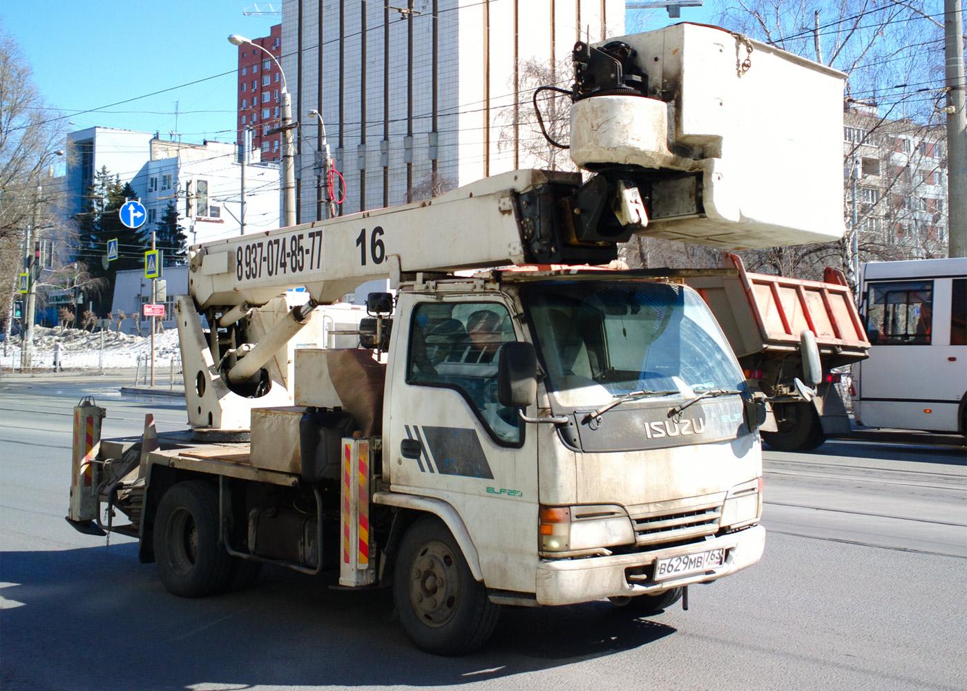 Автоподъёмник на базе Isuzu ELF 250 #В629МВ763. г. Самара, ул. Мичурина