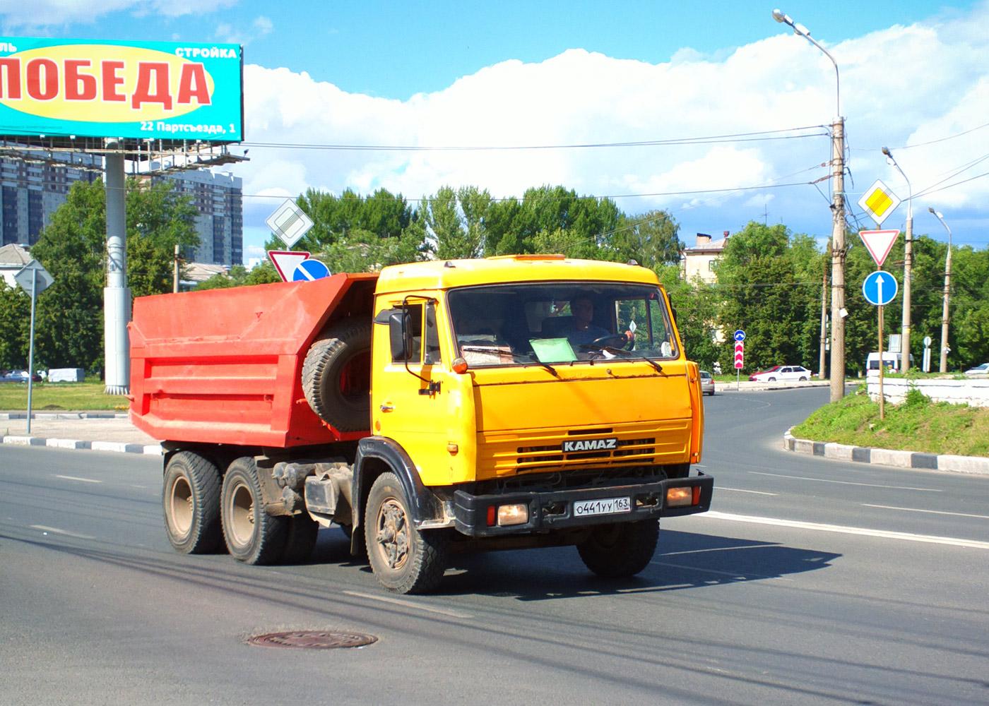 Самосвал КамАЗ-65115 #О441УУ163. г. Самара, ул. Авроры