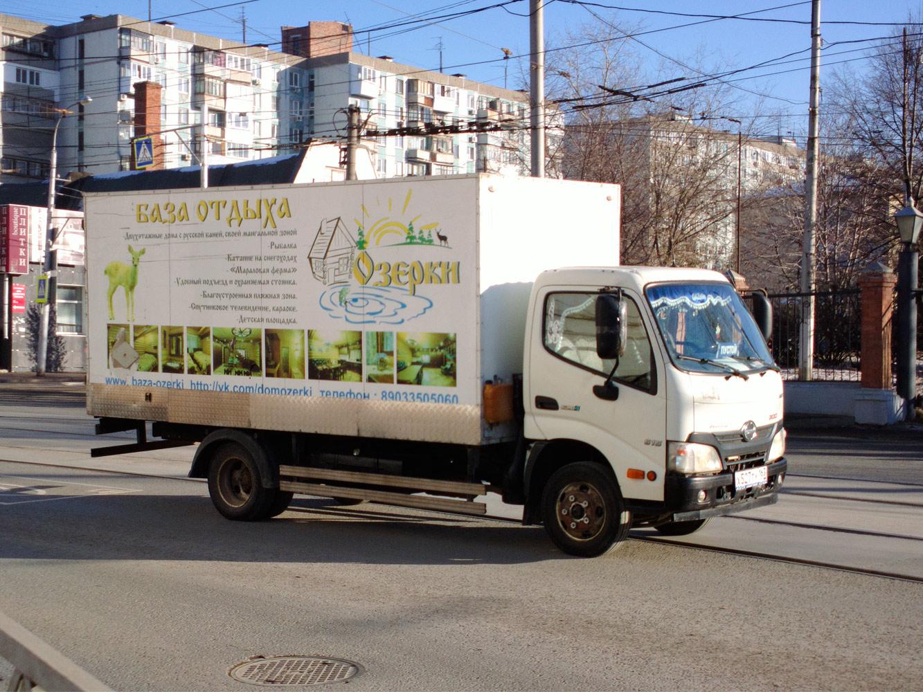 Фургон на шасси Hino 3615  #Х527ТУ163. г. Самара, ул. Мичурина