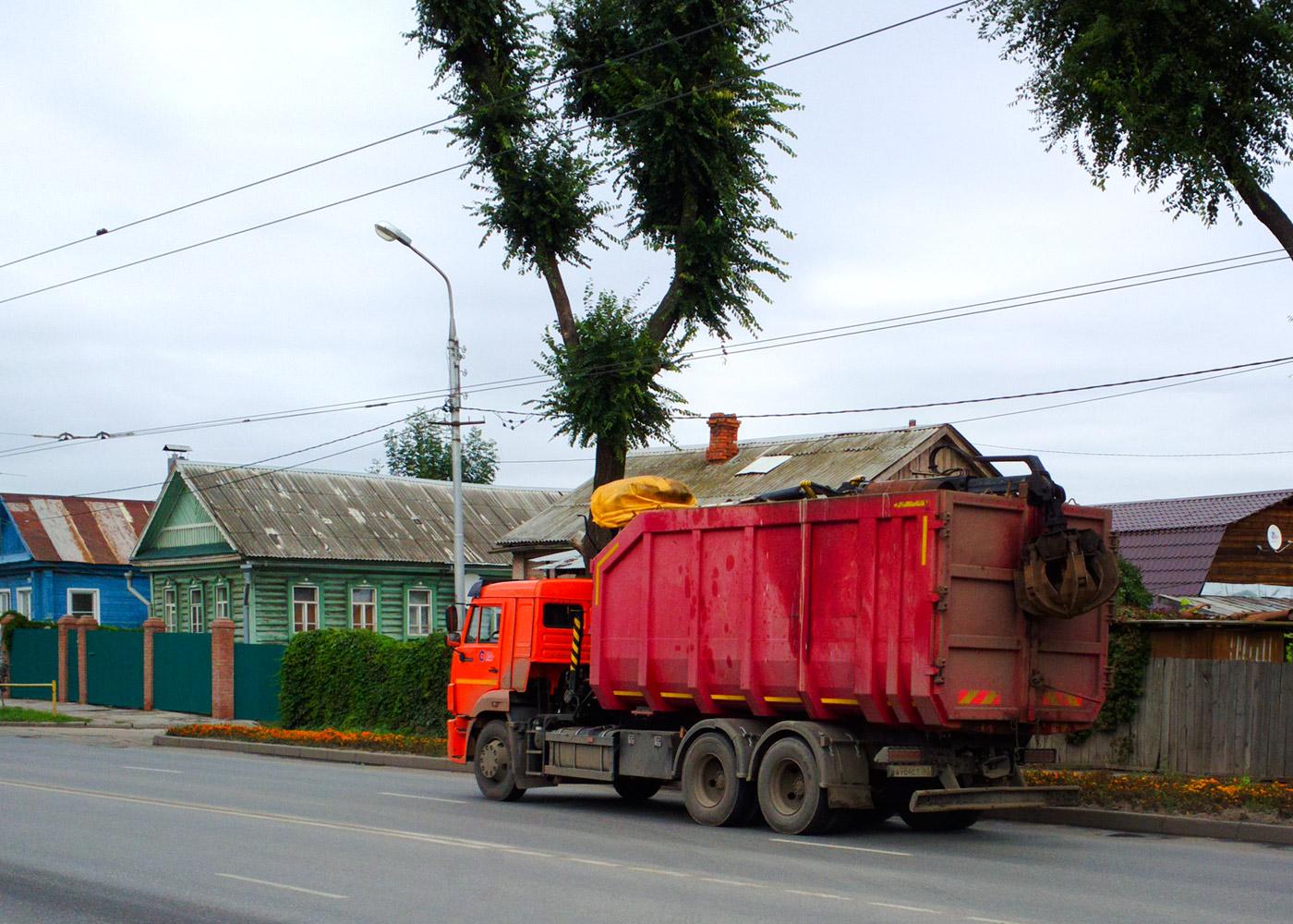 Ломовоз на шасси КамАЗ-55102  #А984СТ763. г. Самара, ул. Главная