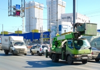 Автоподъемник на шасси Mitsubishi Canter #В866СУ38. г. Самара, Московское шоссе