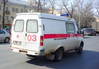 """АСМП на шасси ГАЗ-3221* """"Газель"""" #9359АЕ76. г. Самара, Московское шоссе"""