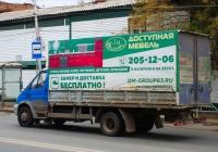 "Бортовой грузовой автомобиль ГАЗ-33106 ""Валдай""  #А977РХ763. г. Самара, ул. Главная"