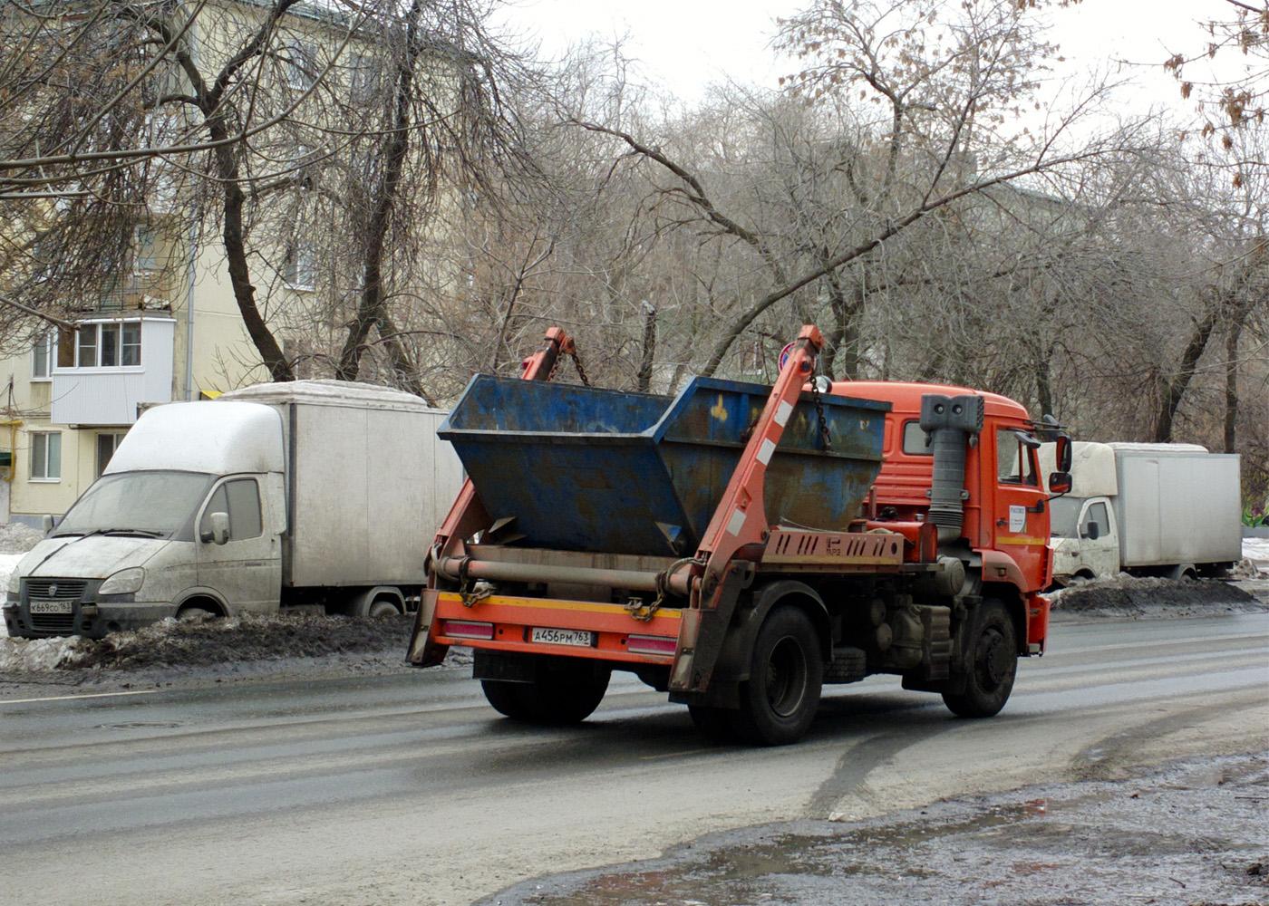 Бункеровоз на шасси КамАЗ-53605 #А456РМ763. г.Самара, ул. Мориса Тореза