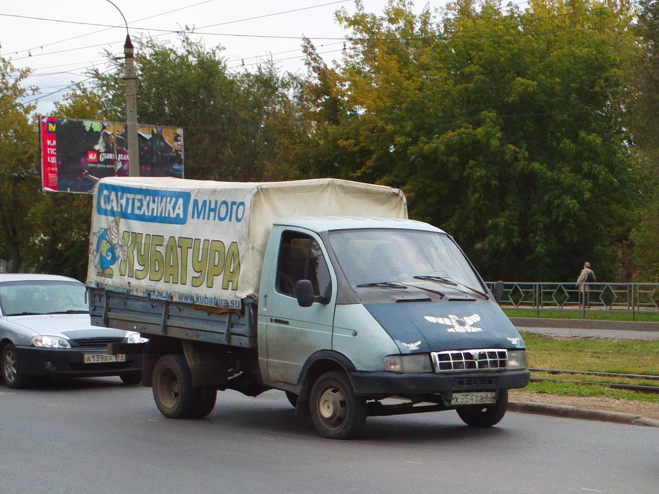 """Бортовой грузовой автомобиль ГАЗ-3302 """"Газель"""" #Х354ТВ63. г. Самара, ул. Ново-Вокзальная"""