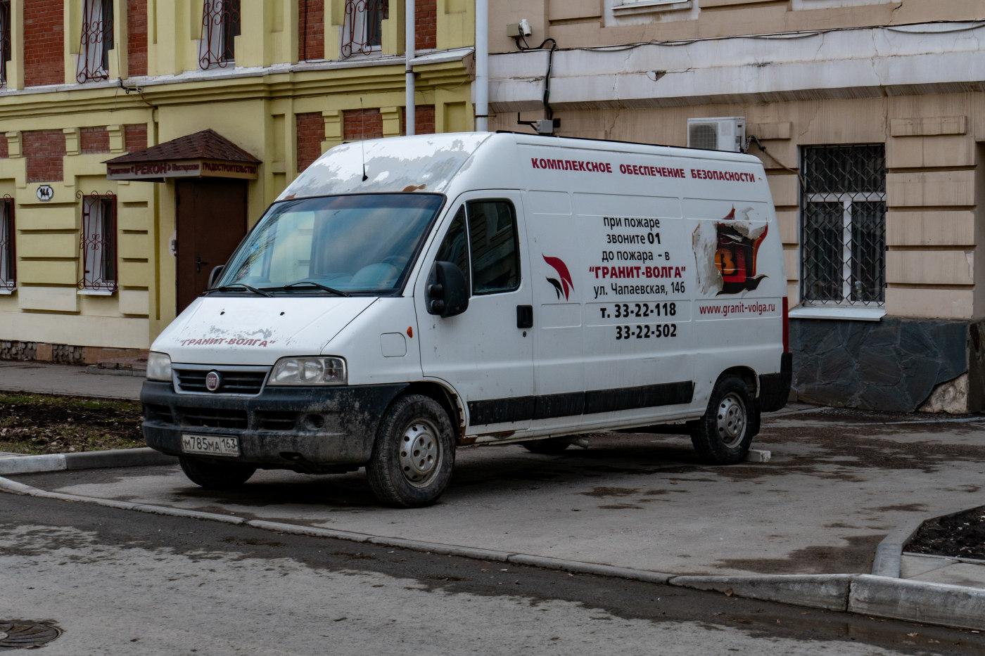 Развозной цельнометаллический фургон FIAT Ducato #М785МА163. г. Самара, ул. Чапаевская