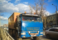 Мастерская техпомощи на шасси КамАЗ-43118 #С136КР163. г. Самара, Московское шоссе