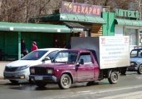 Фургон на базе ВИС-2345 #Н173ОР163. г. Самара, ул. Партизанская