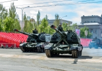 """самоходная артиллерийская установка 2С19 """"Мста-С"""" парадного расчета. г. Самара, пл. им. В. В. Куйбышева"""