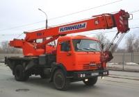 Автокран КС 35719-1-02 на шасси КАМАЗ-43253 #Р750ЕС163. г. Самара, ул. Партизанская