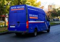 "Почтовый фургон на шасси ГАЗ-А31R* ""Газель Next""  #А107ВА763. г. Самара, ул. Революционная"