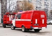 Штабной автомобиль АШ-5 (2705), #8949Ч1. Харьковская обл., г. Харьков, ул. Академика Павлова