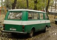 """Микроавтобус РАФ-22031 """"Латвия"""" #С868УУ63. г. Самара, ул. Берёзовая аллея"""