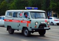 Автомобиль медицинской службы на базе УАЗ-3962 #У058РО163. г. Самара, Московское шоссе