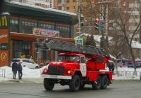 Пожарная автолестница АЛ-30(131) #Н777СУ163. г. Самара, ул. Самарская