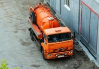 Илососная машина ТКМ-621 на шасси КамАЗ-53605 #С165СС163. г. Самара, ул. Водников