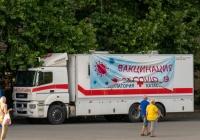 Передвижной амбулаторный пункт на шасси КАМАЗ-65207* #А813НУ92. Россия, Республика Крым, г. Севастополь