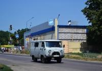 Фургон на базе автомобиля УАЗ-452 #АХ 2313 АН. Харьковская обл., г. Красноград, Полтавская ул.