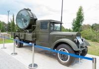Прожекторная станция З-15-4 на шасси ЗиС-12. г. Севастополь, мемориал на Сапун-горе