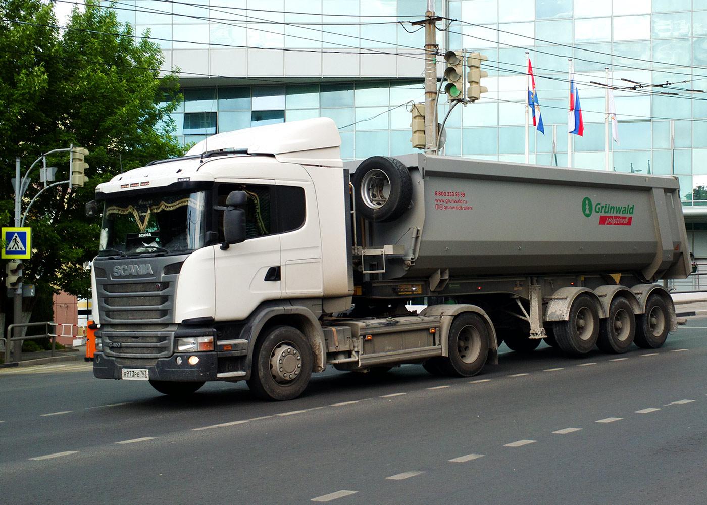 Седельный тягач Scania G400 с самосвальным полуприцепом Grünwald Gr.T31-SH #В973РЕ763. г. Самара, Волжский проспект