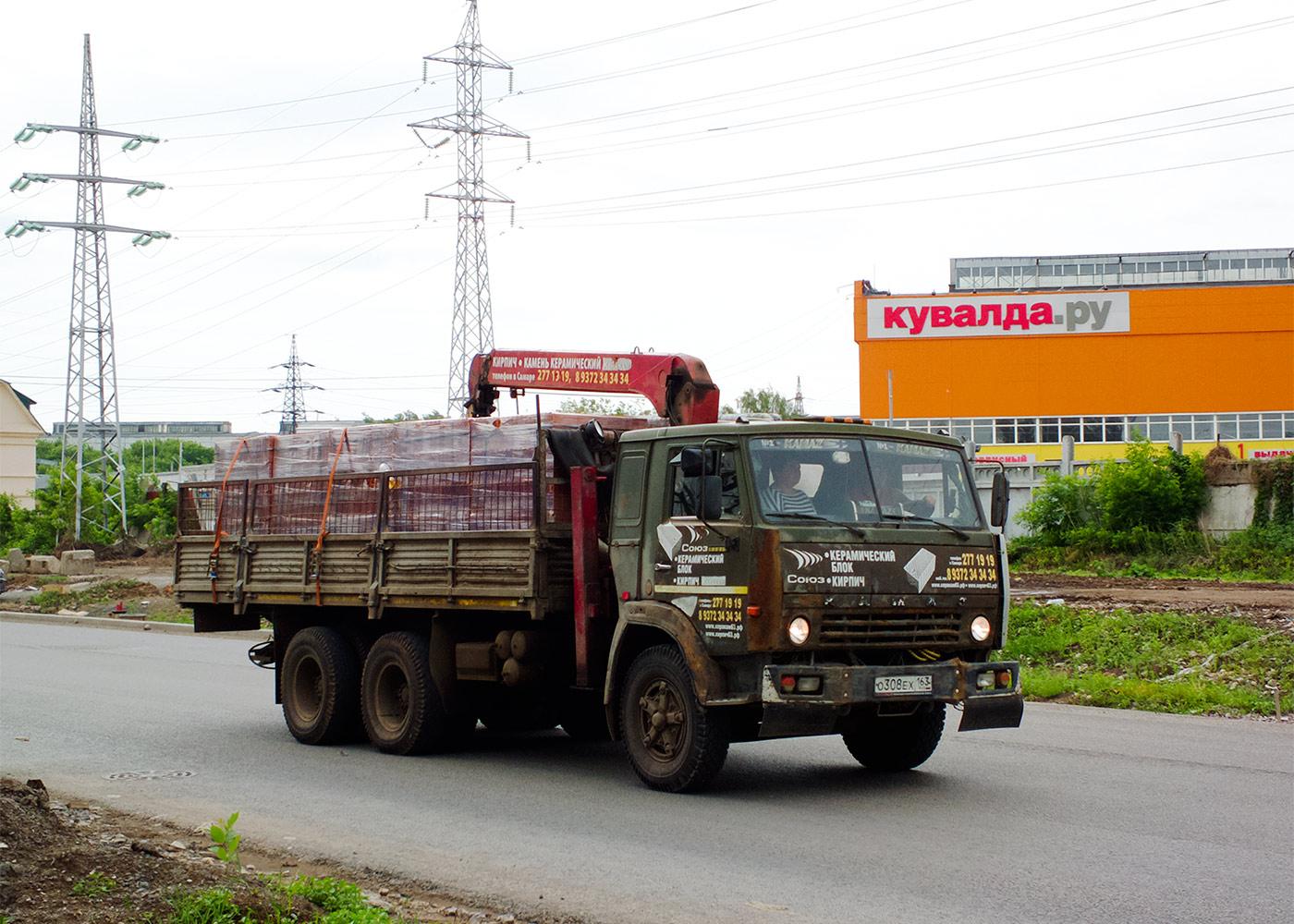 Грузовой автомобиль КамАЗ-5320 c кран-манипуляторным устройством #О308ЕХ163. г. Самара, Заводское шоссе