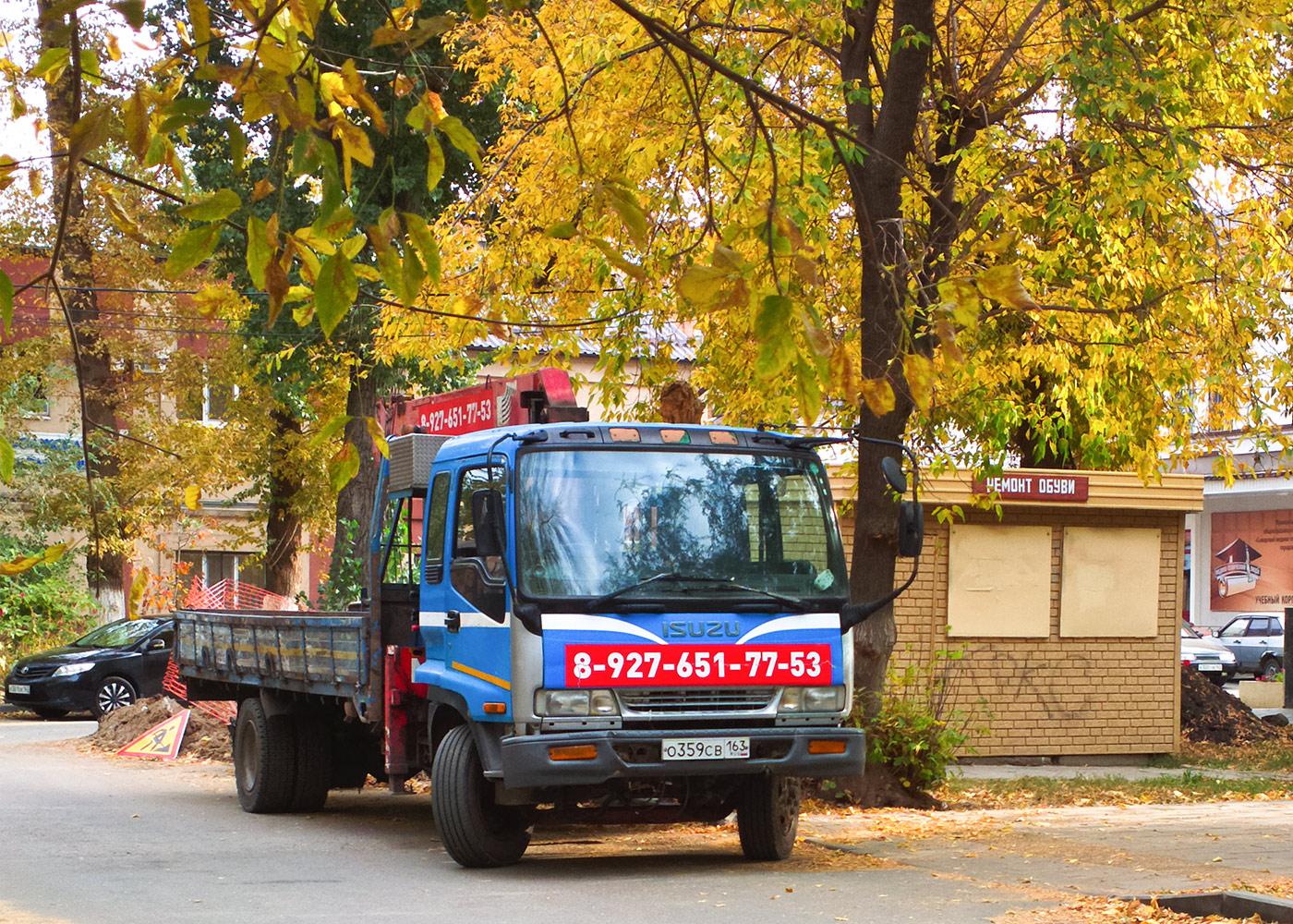 Грузовой автомобиль с кран-манипуляторным устройством Isuzu Forward #О359СВ163. г. Самара, ул. Полевая