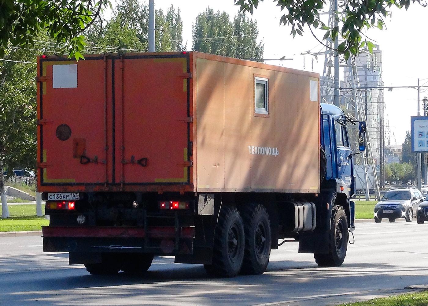 Мастерская техпомощи КамАЗ-43118 #С136КР163. г. Самара, Московское шоссе