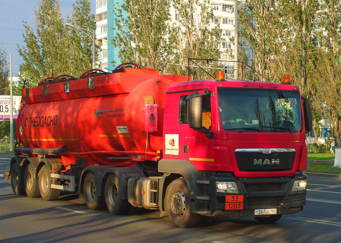 Седельный тягач MAN TGS 26.350 с полуприцепом для перевозки горюче-смазочных материалов #Т267ОС163. г. Самара, Московское шоссе