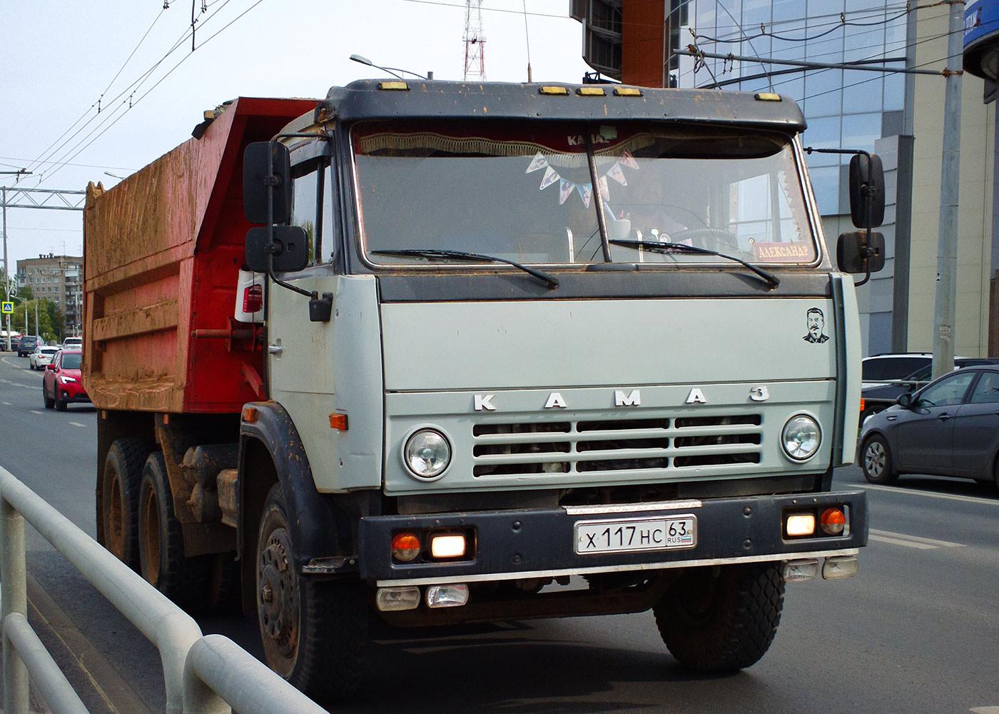 Самосвал КамАЗ-55111 #Х117НС63. г. Самара, Московское шоссе