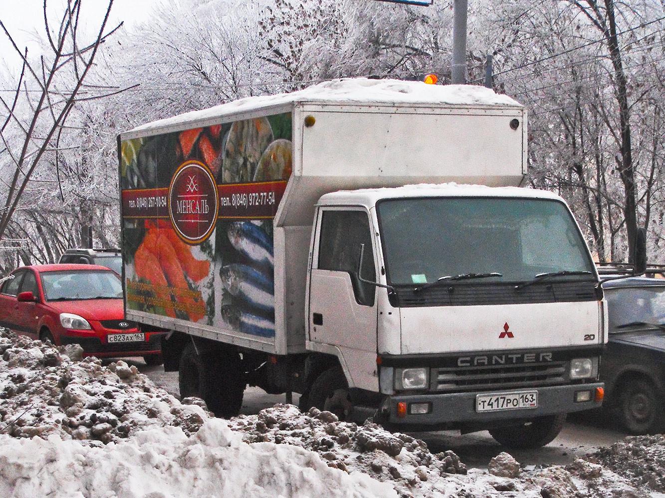 Фургон на шасси Mitsubishi Fuso Canter #Т417РО163. г. Самара, ул. Аэродромная